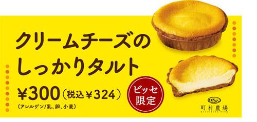 machimura_150527_img1.jpg