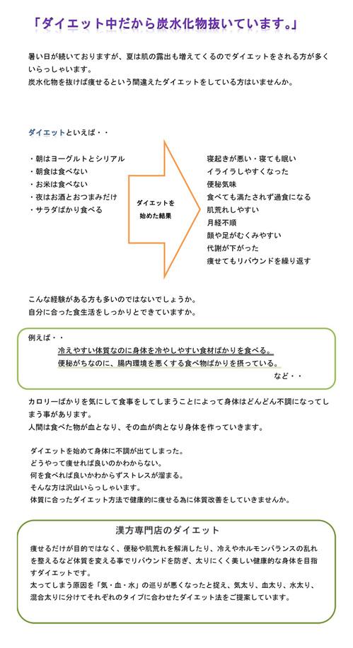 nihondoh_150814_img.jpg