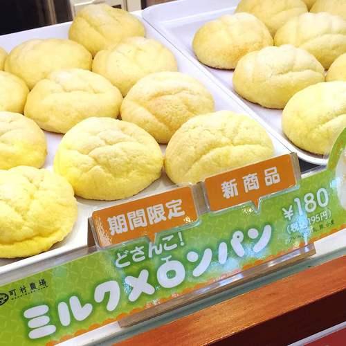 machimura_150918_img.JPG