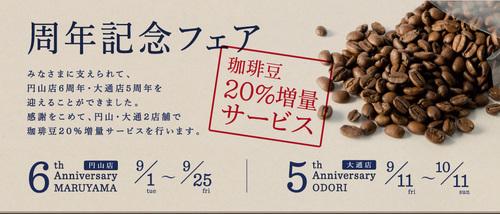 tokumitsu_150924_img1.jpg