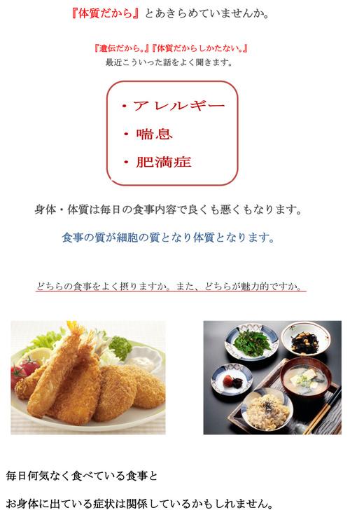 nihondoh_151027_img1.jpg