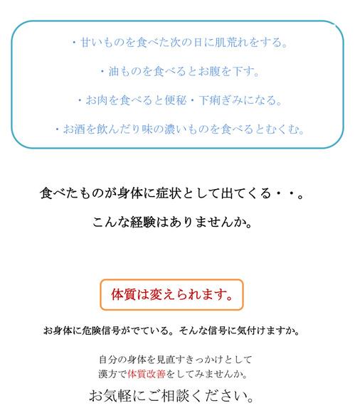 nihondoh_151027_img2.jpg
