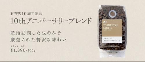 tokumitsu_151113_img2.jpg