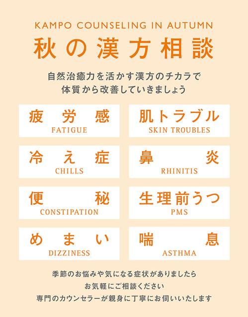 nihondoh_160926.jpg