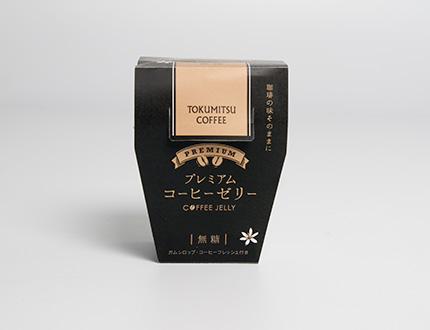 tokumitsu_160516_img04.jpg