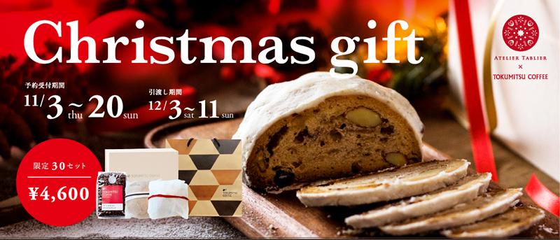 http://www.odori-bisse.com/info/up_images/tokumitsu_161107_img1.jpg