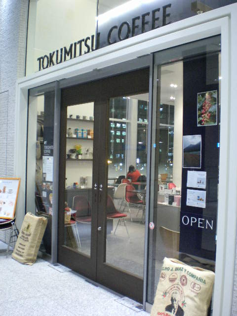 tokumitsu_180202_img.jpg