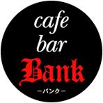 cafe bar Bank