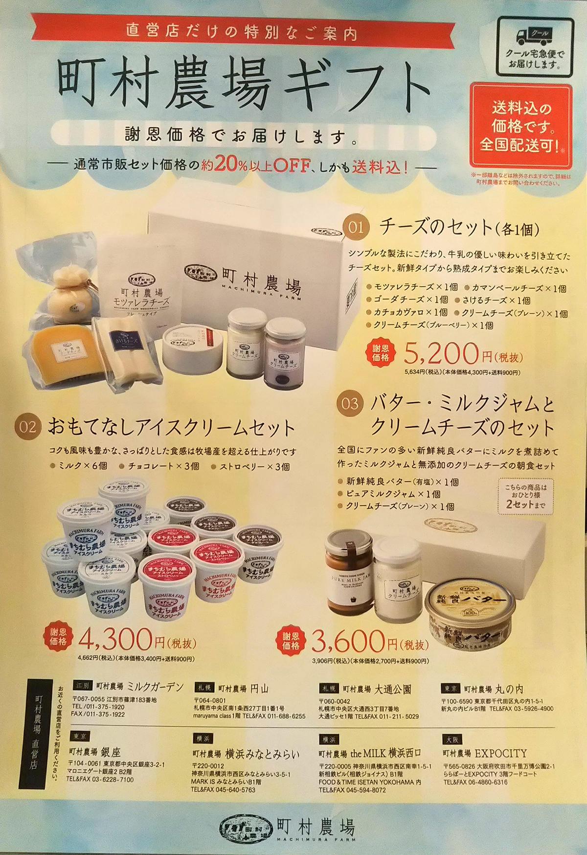 https://www.odori-bisse.com/info/machimura_201102_img.jpg