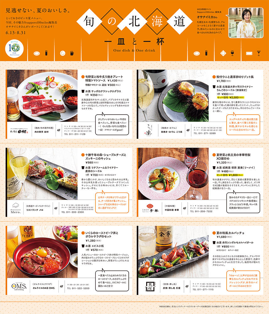 https://www.odori-bisse.com/info/news_200612_img4.jpg