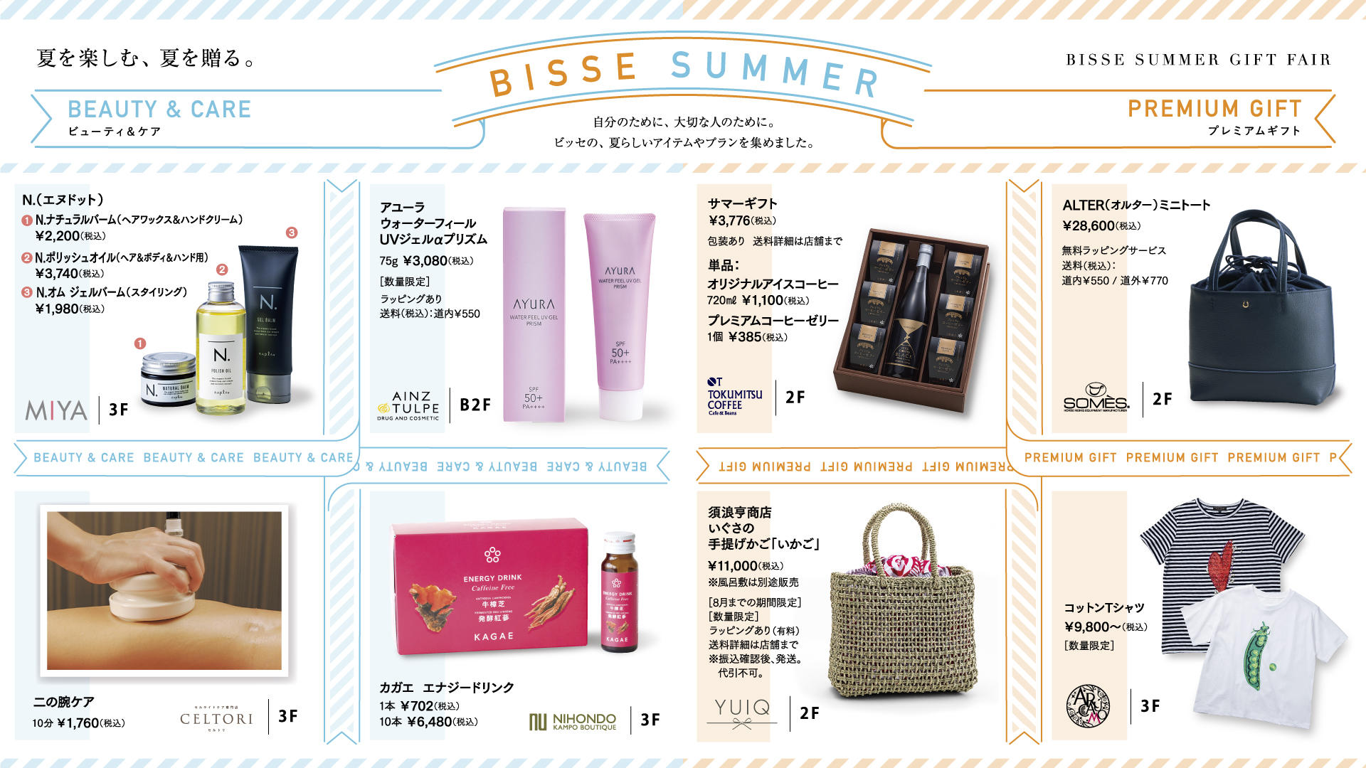 https://www.odori-bisse.com/info/news_210521_img3.jpg