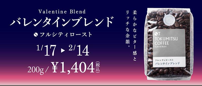 https://www.odori-bisse.com/info/tokumitsu_200117_img.jpg
